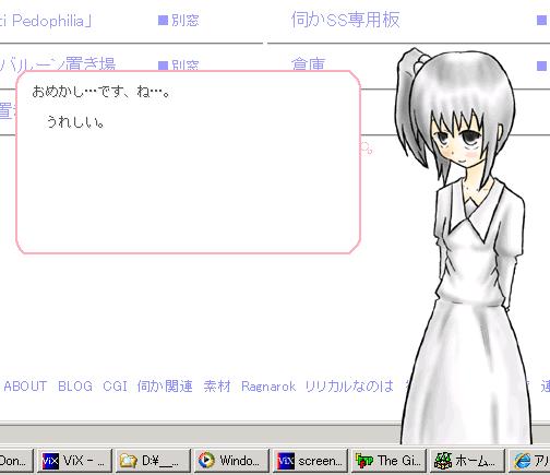 ファイル 1033-1.png