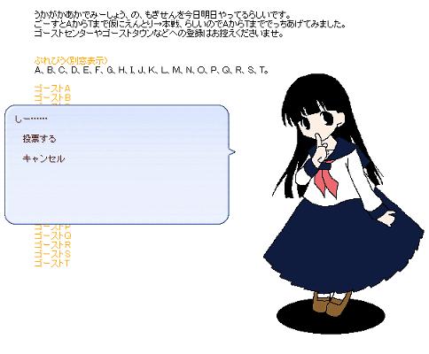 ファイル 108-1.png