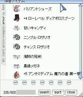 ファイル 1129-1.jpg