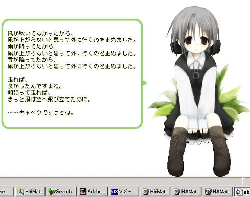 ファイル 117-1.png