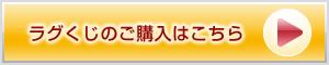 ファイル 1179-1.jpg