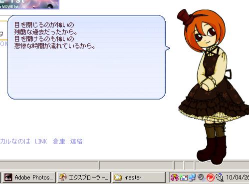 ファイル 1207-1.png