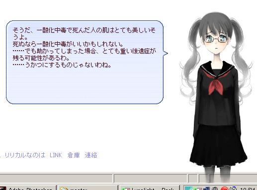 ファイル 1207-4.png