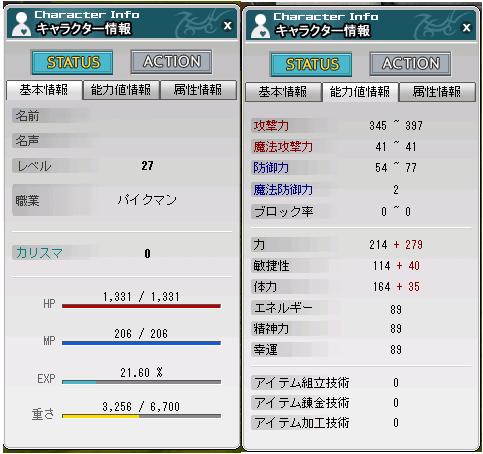 ファイル 135-2.png
