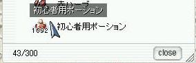 ファイル 274-1.jpg