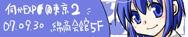 ファイル 313-1.png