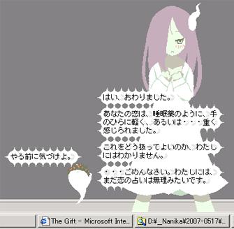ファイル 329-1.png