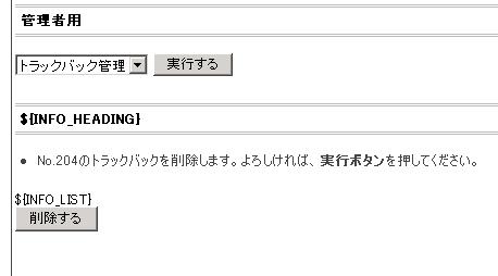 ファイル 479-1.png