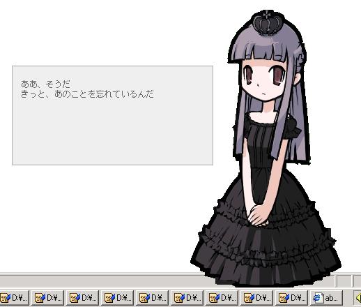 ファイル 495-1.png