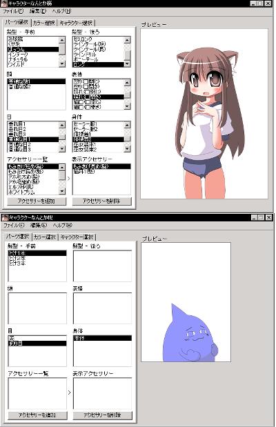 ファイル 517-1.png