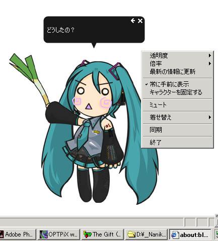 ファイル 728-1.jpg