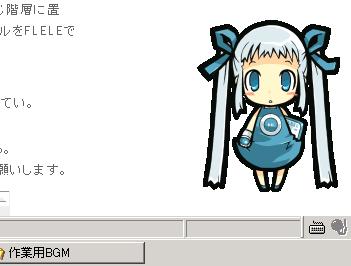 ファイル 789-1.png