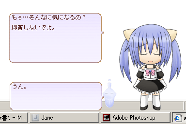 ファイル 896-1.png