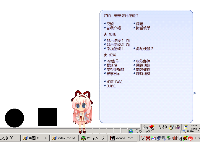 ファイル 985-3.png